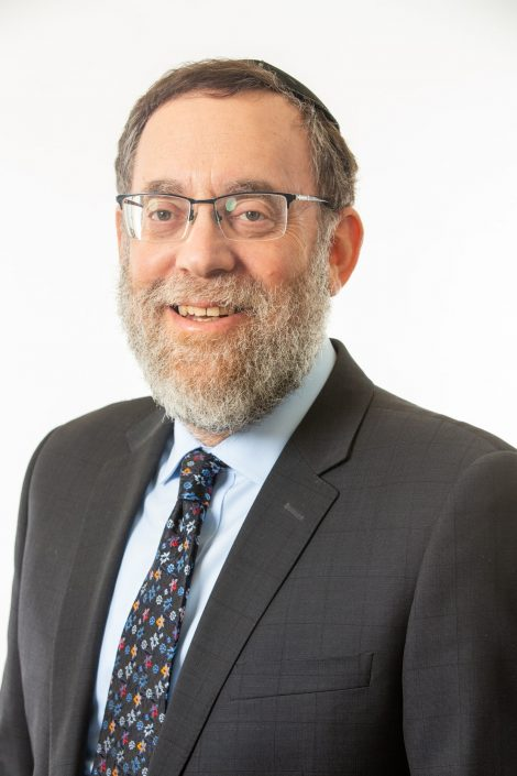 "Adv. Yitzchak Fund - עו""ד יצחק פונד"
